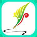 艺术签名设计专家app
