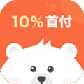 大白汽车分期app
