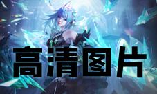 王者荣耀虞姬V8皮肤图片 启明星使高清海报展示