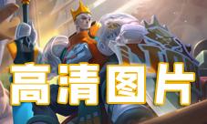 王者荣耀亚瑟潮玩骑士王图片 S22一级战令皮肤海报