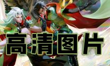 王者荣耀元歌云间偶戏图片 八十级战令高清海报