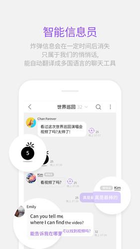 Lysn app截图3