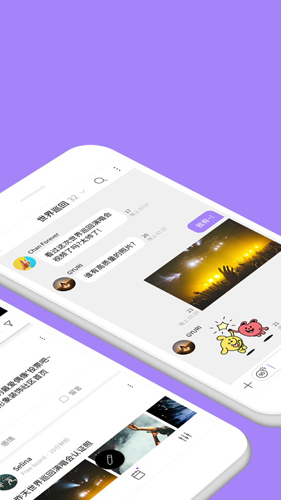 Lysn app截图2