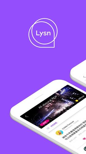 Lysn app截图1