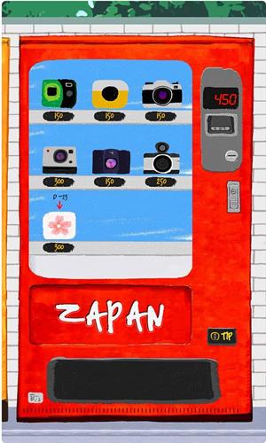 ZAPANapp截图2