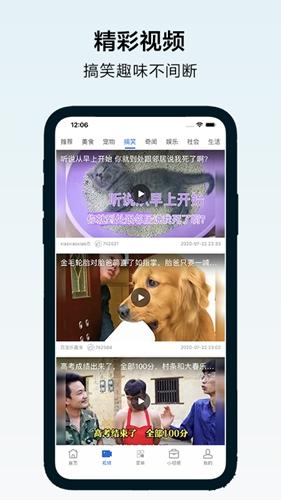 超速浏览器app截图4