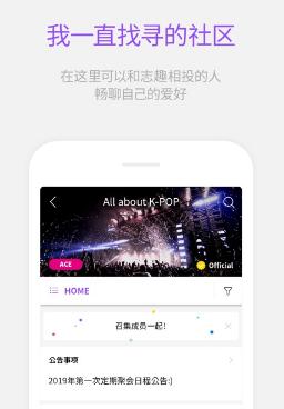 Lysn app图片