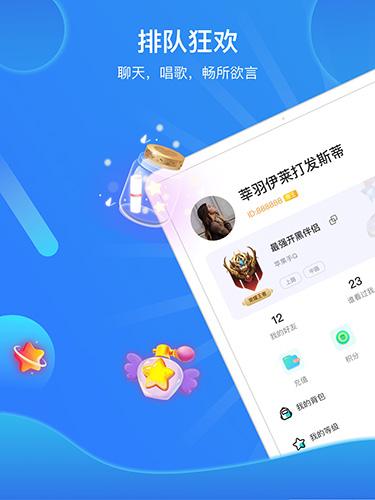 哩咔极速版app截图1