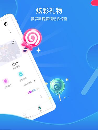 哩咔极速版app截图2