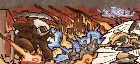 仙境傳說RO:守護永恒的愛世界觀