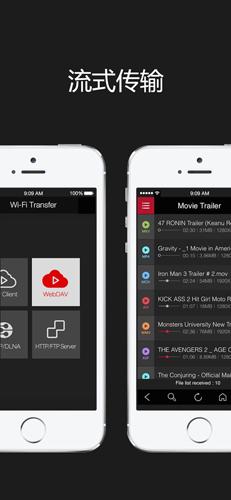 AVPlayer app截图2