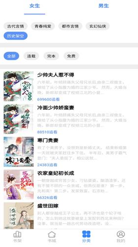 腾阅读书app截图1