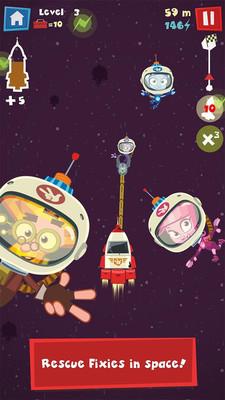 奔向月球截图2