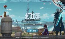 《幻塔》游戏评测:探索与战斗冒险话剧