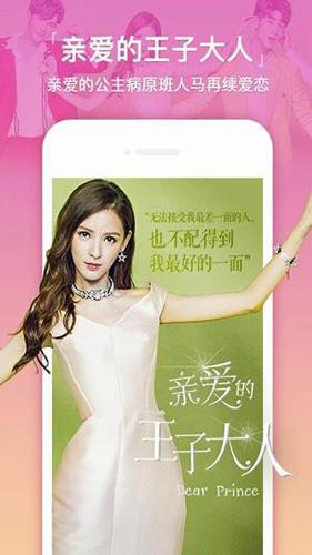 奇虎影视app截图2