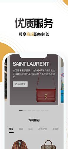 NO不奢侈品app截圖5
