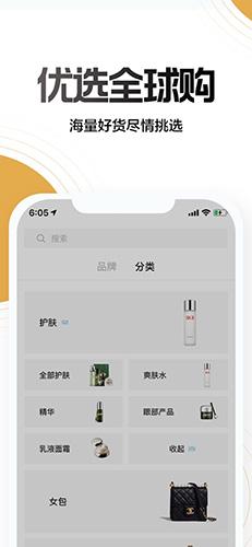 NO不奢侈品app截圖4