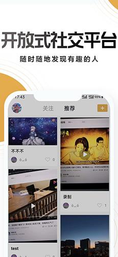 NO不奢侈品app截圖2