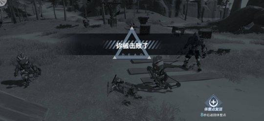 幻塔新闻配图9