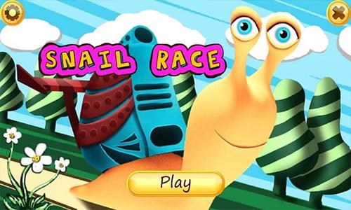 极速蜗牛截图1