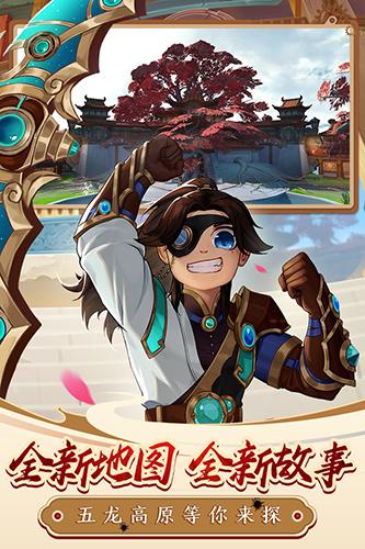 热血江湖手游版截图3