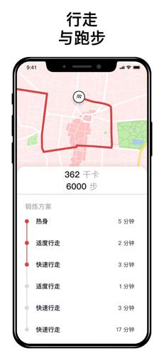 BetterMe:跟踪饮食和锻炼app截图4