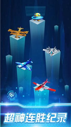 3D极品飞机驾驶截图3