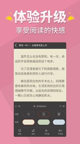 言情控app截图3