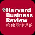 哈佛商业评论app