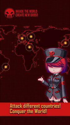 世界侵略者截图3