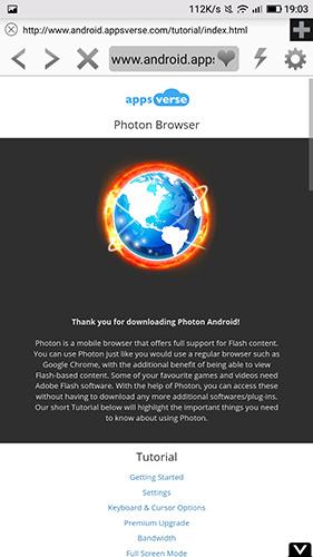 photon浏览器安卓版截图1