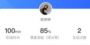 蓝叮课堂app