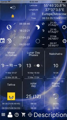 农历日历app截图1