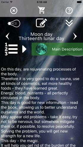 农历日历app截图2