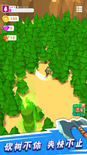 我用神器撸大树截图6