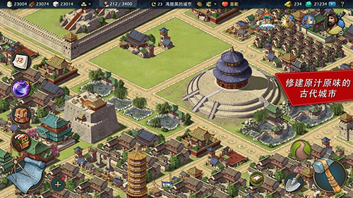 模拟帝国破解版截图3