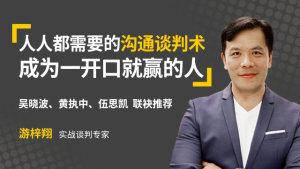 壹心理app2