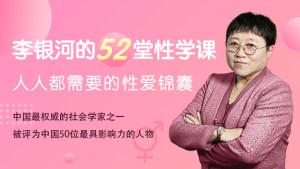 壹心理app4