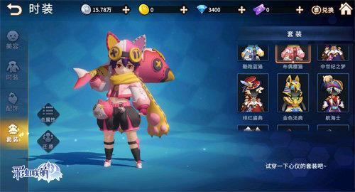 彩虹联萌3
