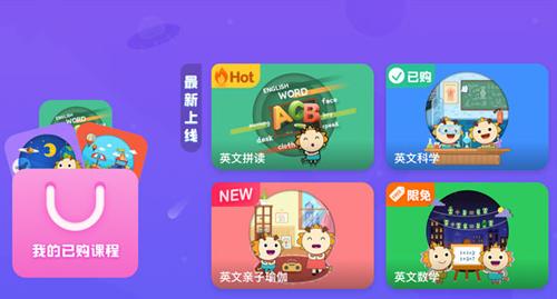 虫洞双语app图片2