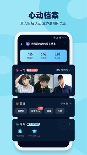 南京哔噜科技有限公司
