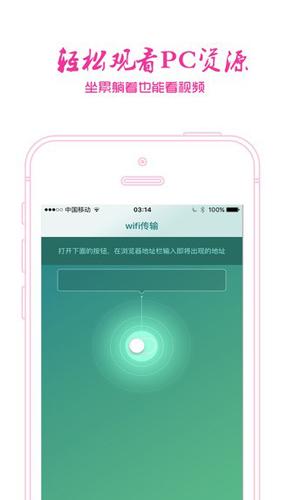 肥佬影音app截图2