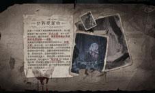《旧日传说》游戏评测:满溢而出的随机元素