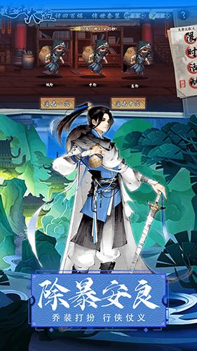 万剑至尊截图4