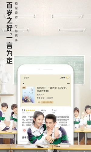 QQ阅读手机版截图5