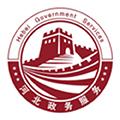 河北健康碼app