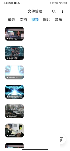 趣剪辑视频编辑app8