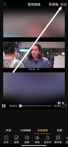 趣剪辑视频编辑app4