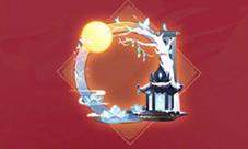 阴阳师临雪夜春月头像框介绍 怎么获得攻略分享