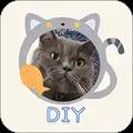桌面萌宠助手app